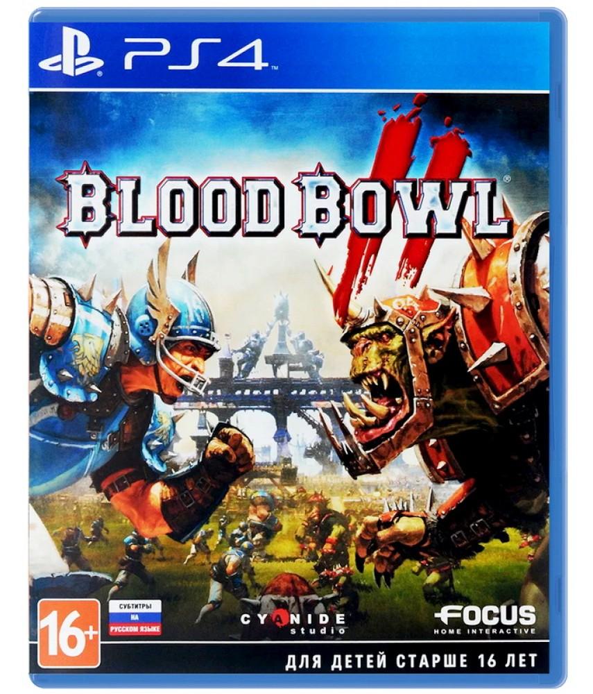 Blood Bowl 2 (Русские субтитры) [PS4]