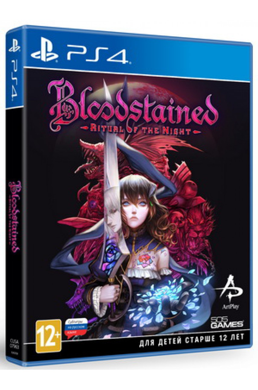 Bloodstained: Ritual of the Night (Русские субтитры) [PS4]