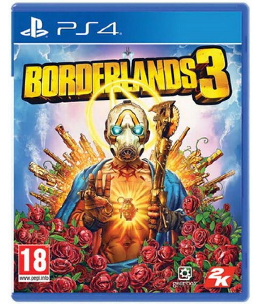 Borderlands 3 (Русские субтитры) [PS4]
