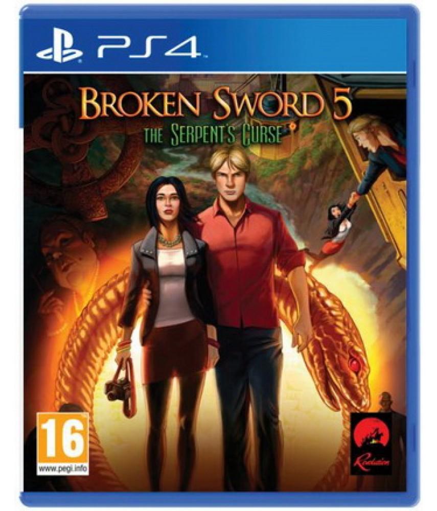 Broken Sword 5 - the Serpent's Curse (Русские субтитры) [PS4]