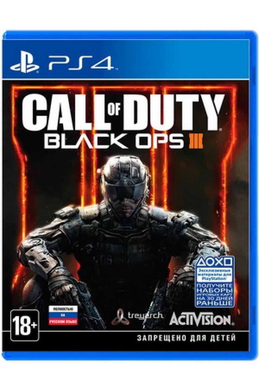 Call of Duty: Black Ops III [PS4] - Б/У