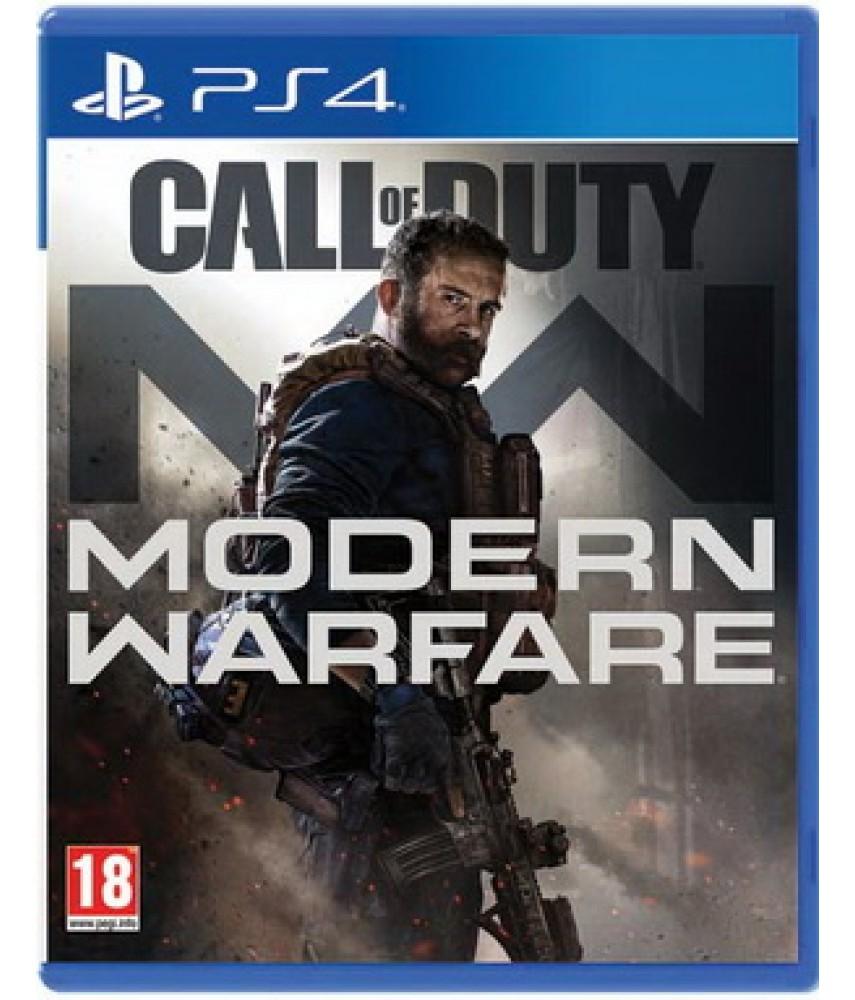 Call of Duty Modern Warfare (Русская версия) [PS4]