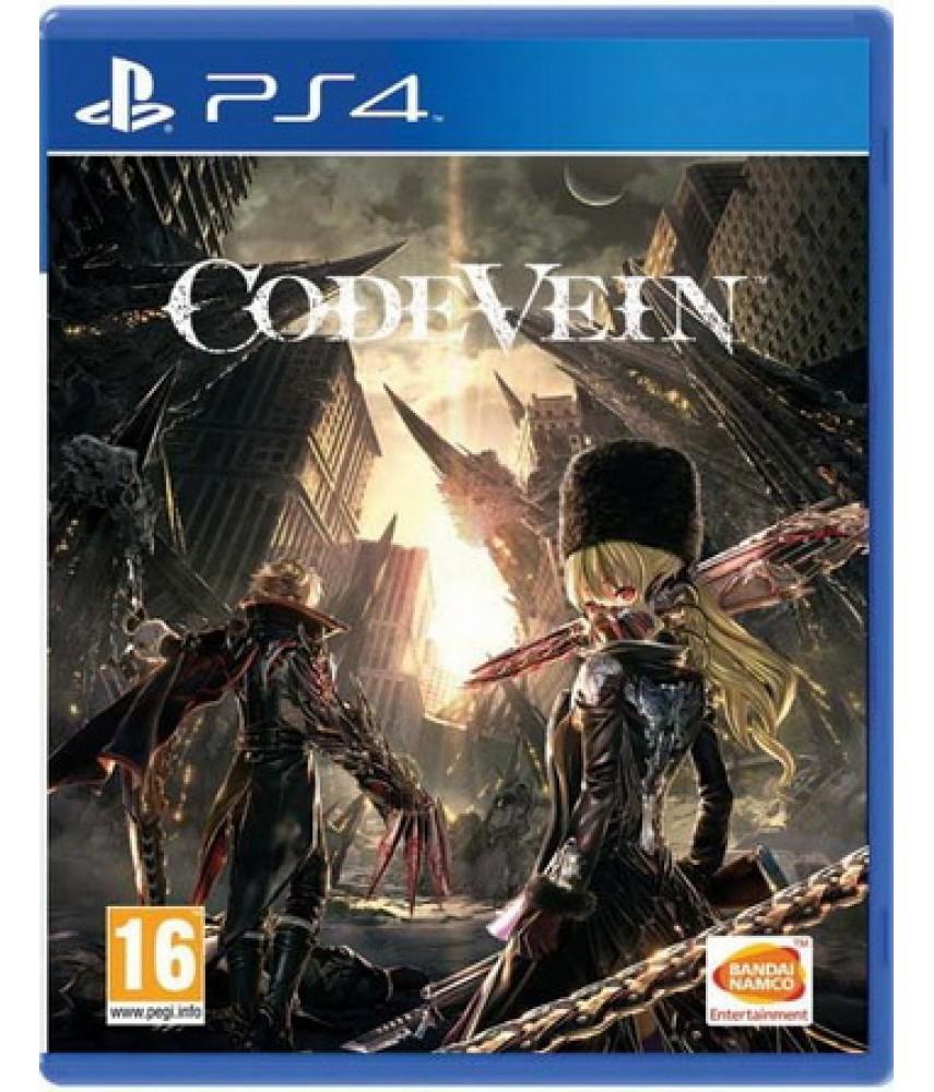 Code Vein (Русские субтитры) [PS4]