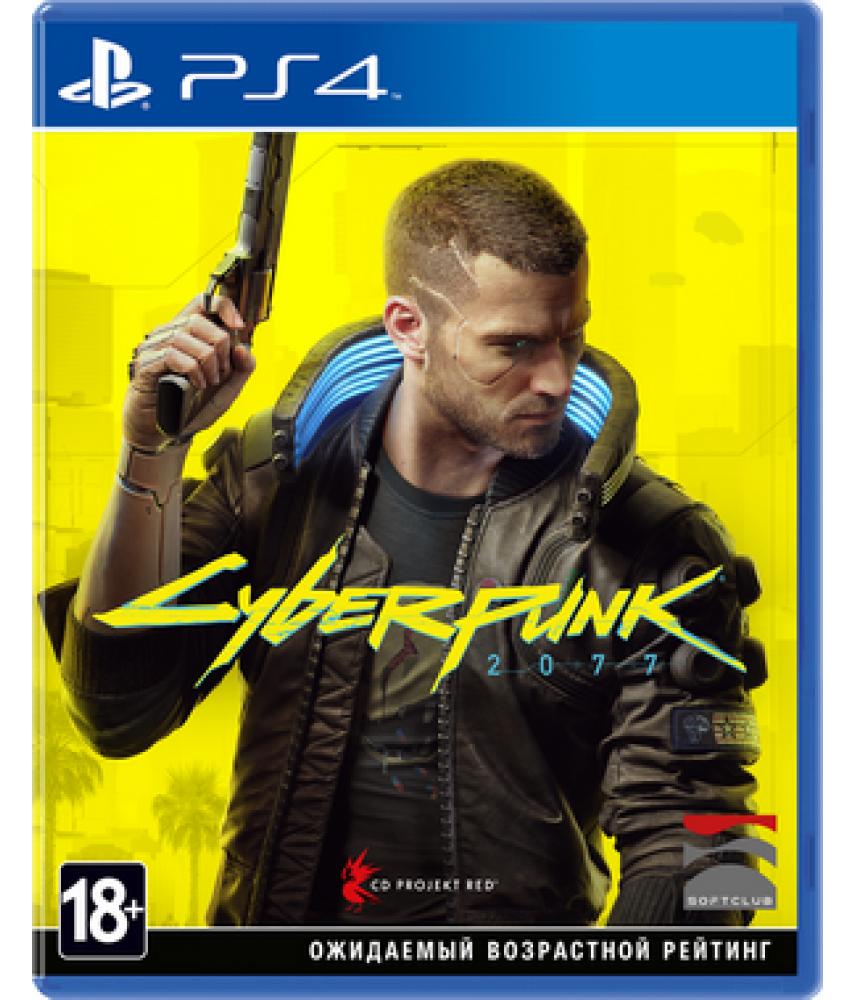 Cyberpunk 2077 [PS4] - Б/У