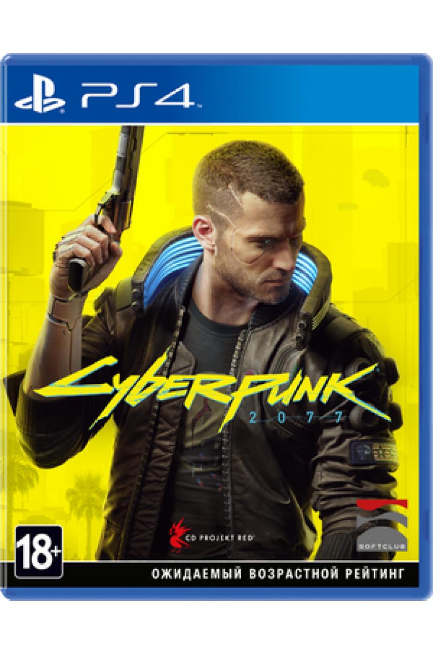 Cyberpunk 2077 (Русская версия) [PS4]