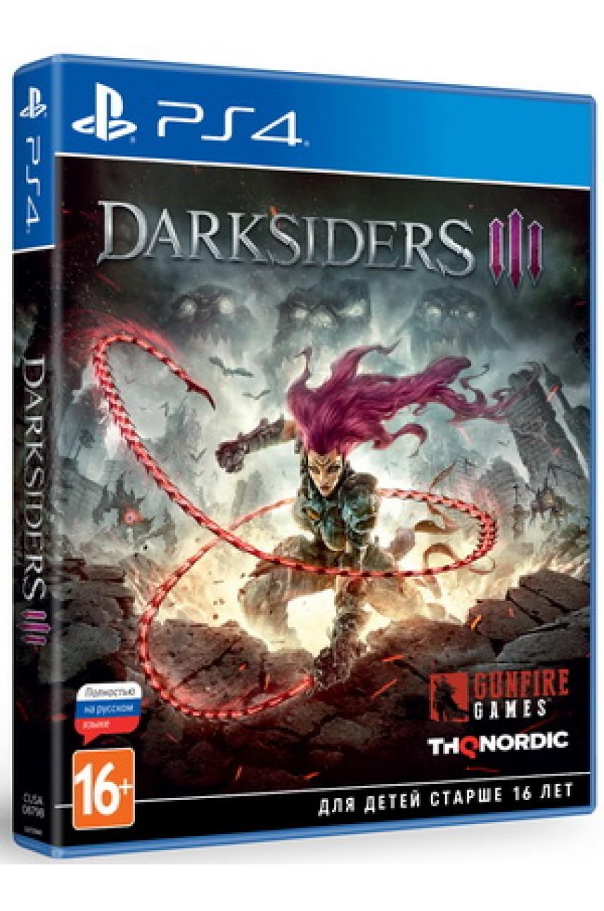 Darksiders III (3) (Русская версия) [PS4]