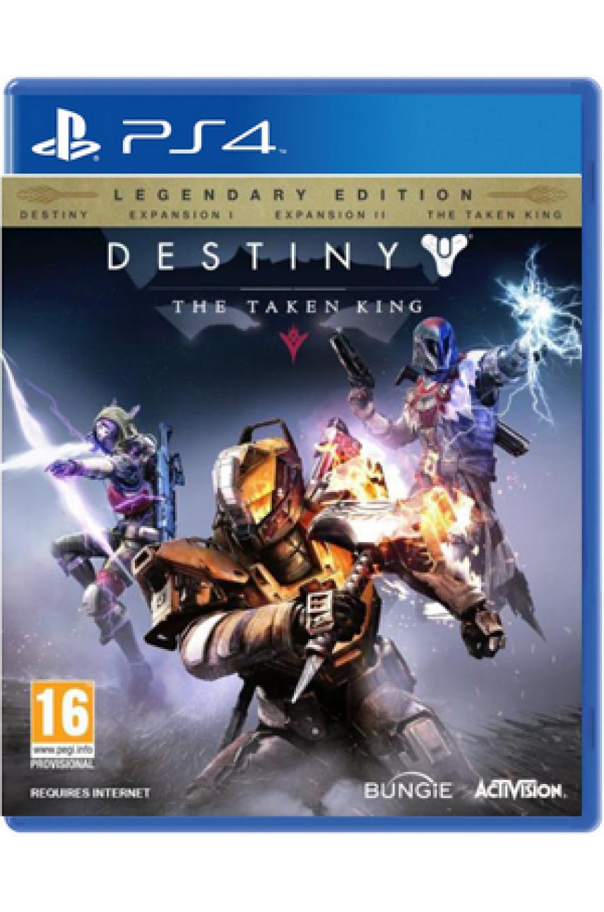 Destiny The Taken King - Legendary Edition [PS4] - Б/У