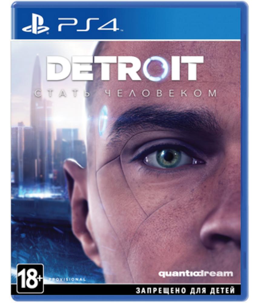 Detroit: Стать человеком (Become Human) (Русская версия) [PS4]