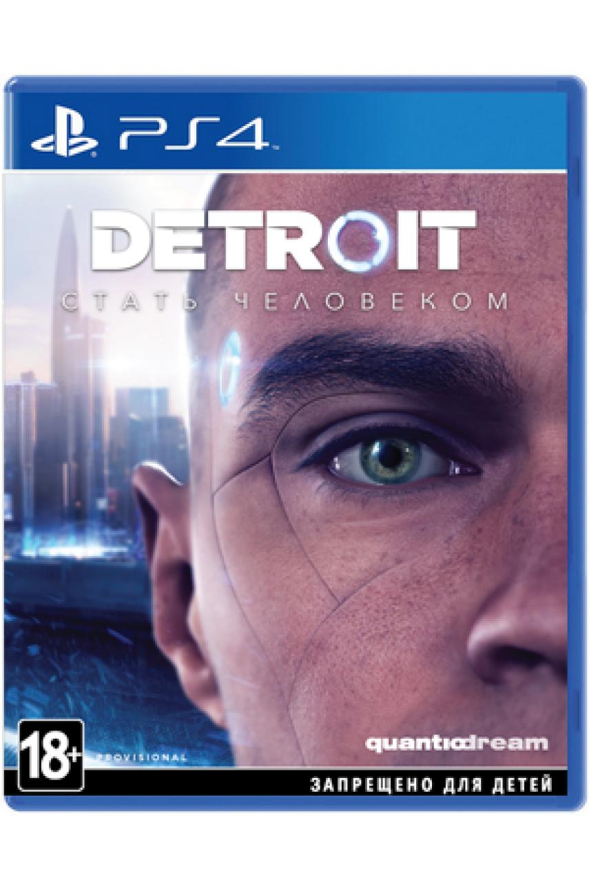Detroit: Стать человеком [PS4] - Б/У