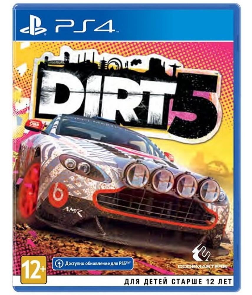 Dirt 5 [PS4] (совместима с PS5)