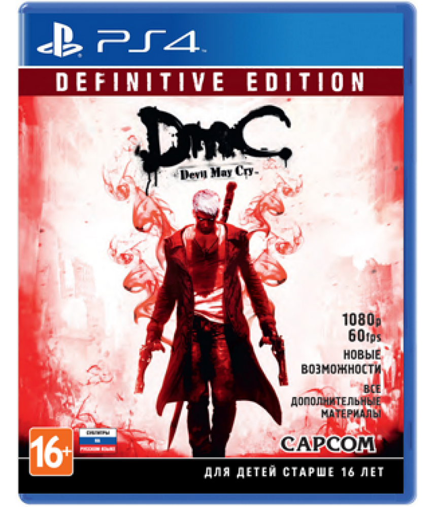 DmC Devil May Cry - Definitive Edition (Русские субтитры) [PS4]