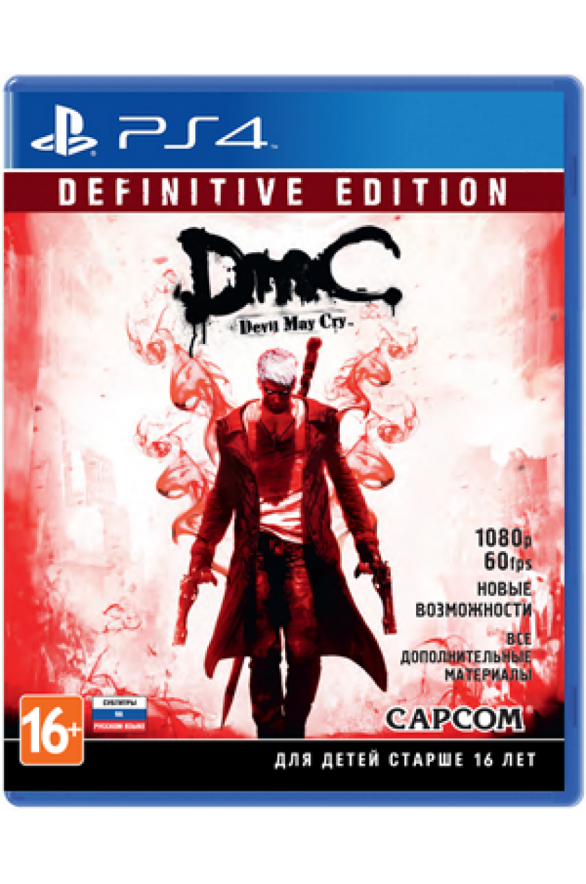 DmC Devil May Cry - Definitive Edition (Русские субтитры] [PS4]
