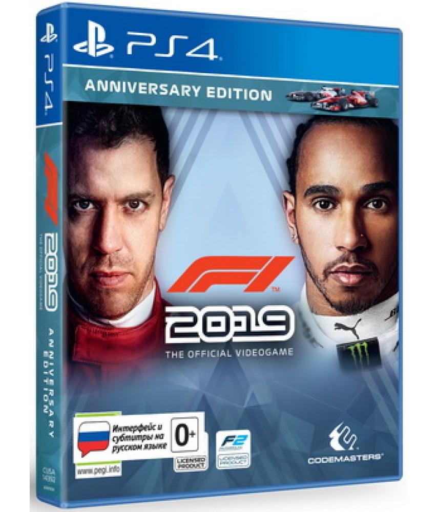 F1 2019 Юбилейное издание (Русские субтитры) [PS4]