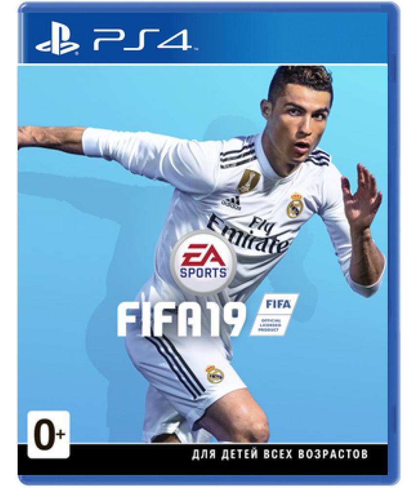 FIFA 19 (Русская версия) [PS4] - EU