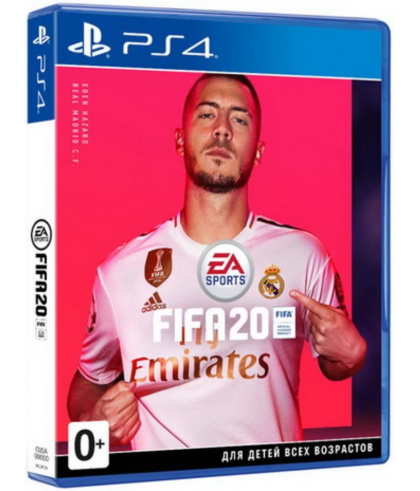 FIFA 20 (Русская версия) [PS4]