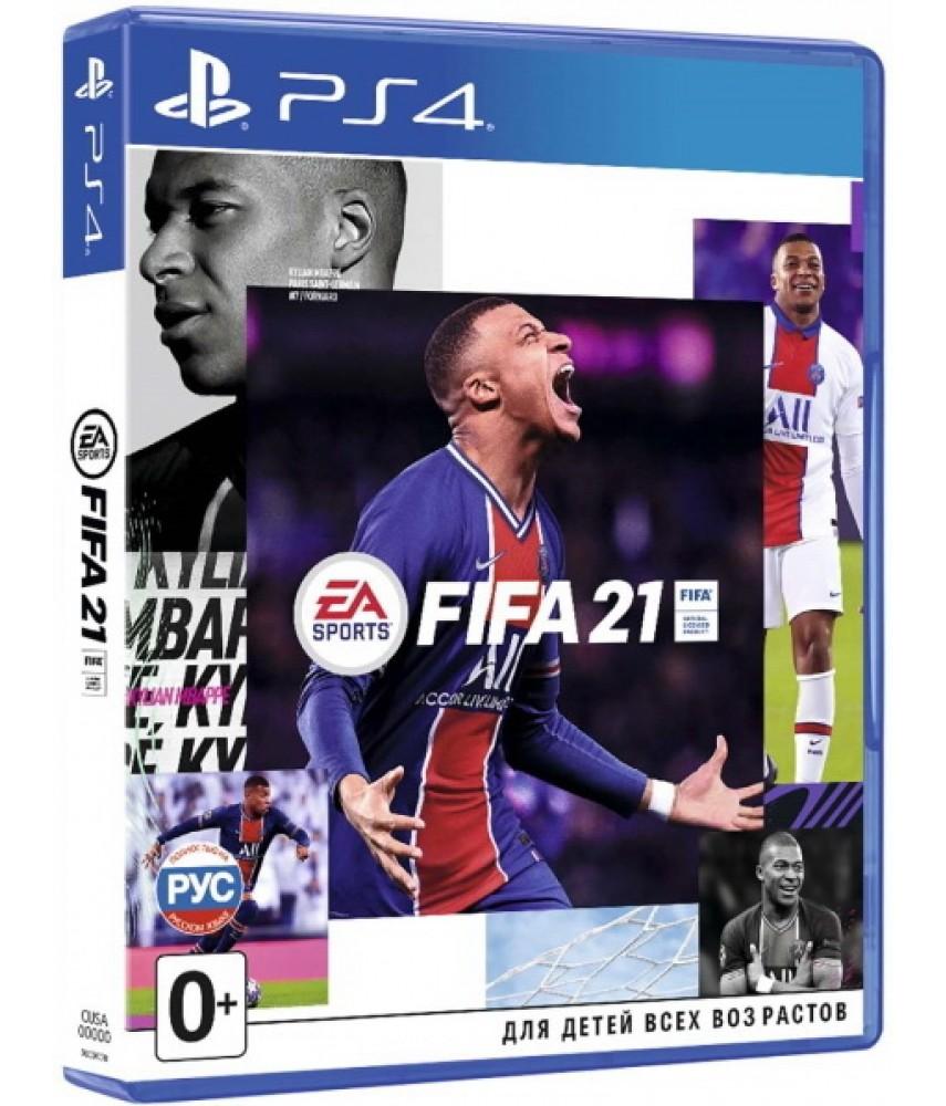 FIFA 21 (Русская версия) [PS4]