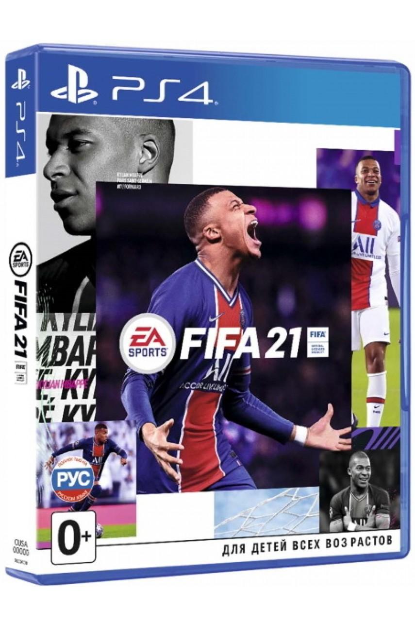 FIFA 21 (Русская версия) [PS4] - БУ