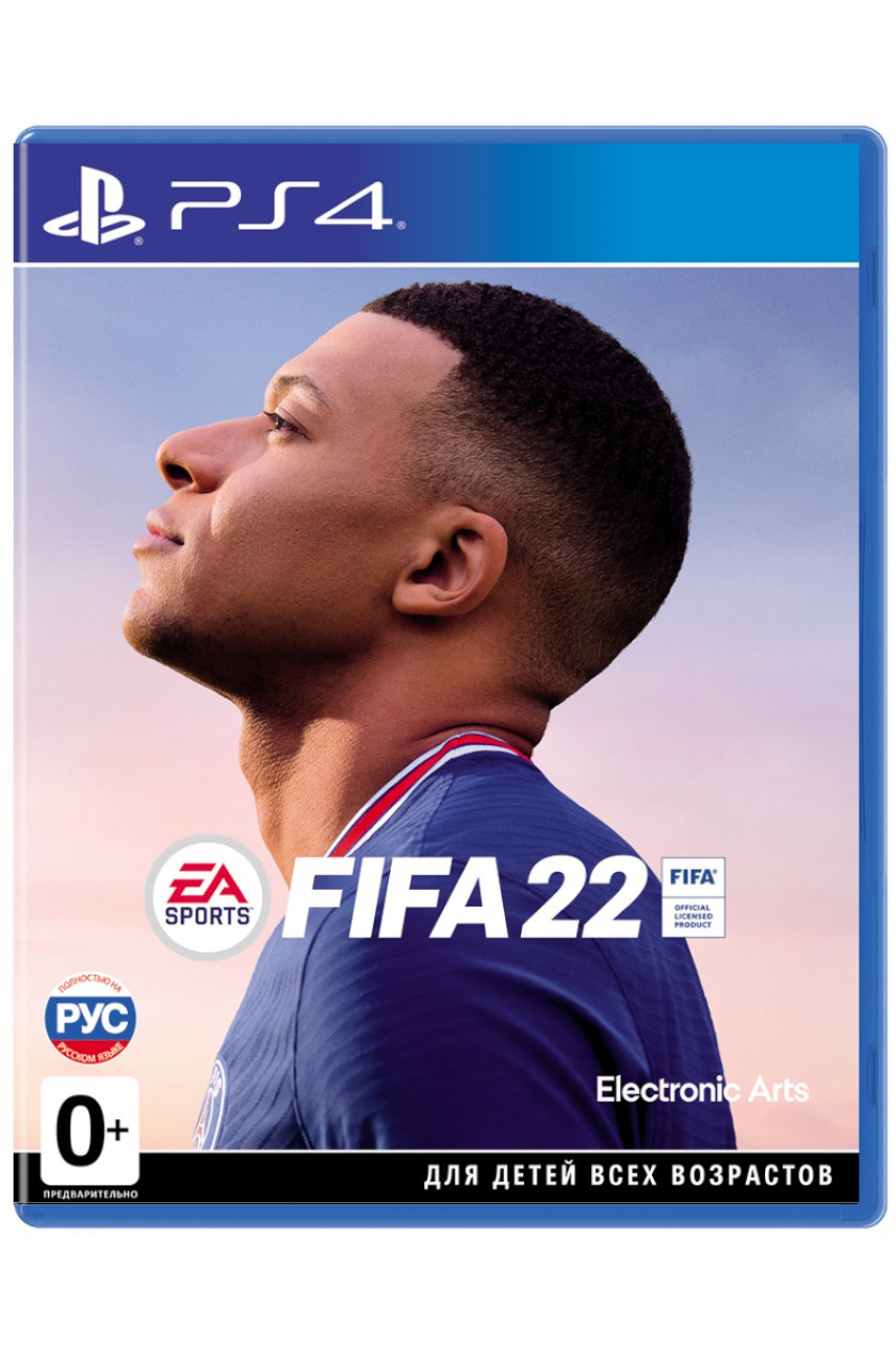 FIFA 22 (Русская версия) [PS4]