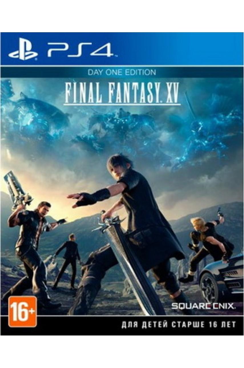 Final Fantasy XV (15) Day One Edition (Русские субтитры) [PS4]