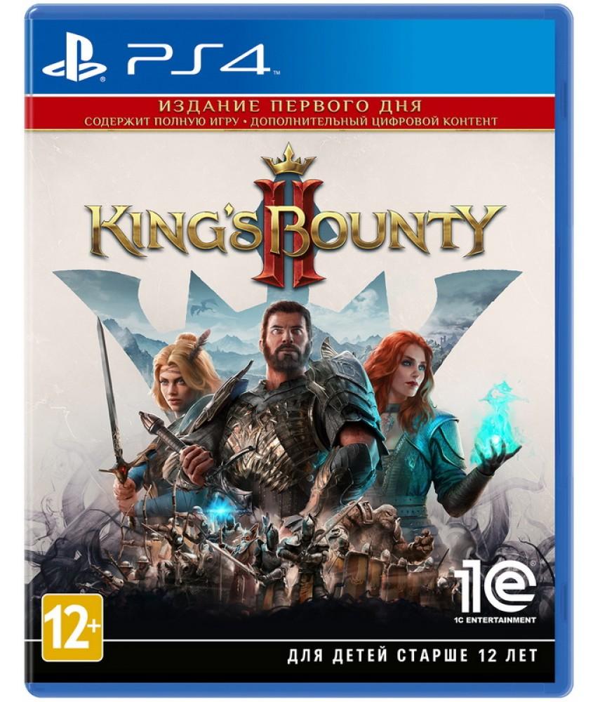 King s Bounty II Издание первого дня (Русская версия) [PS4]
