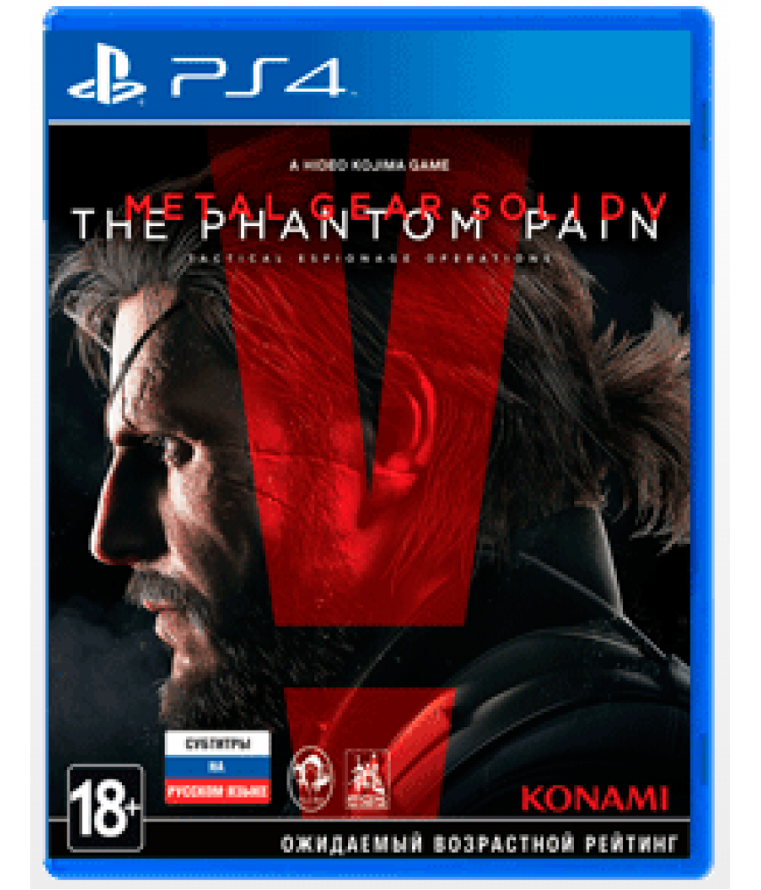 Metal Gear Solid V: The Phantom Pain - Day 1 Edition [PS4] - Б/У