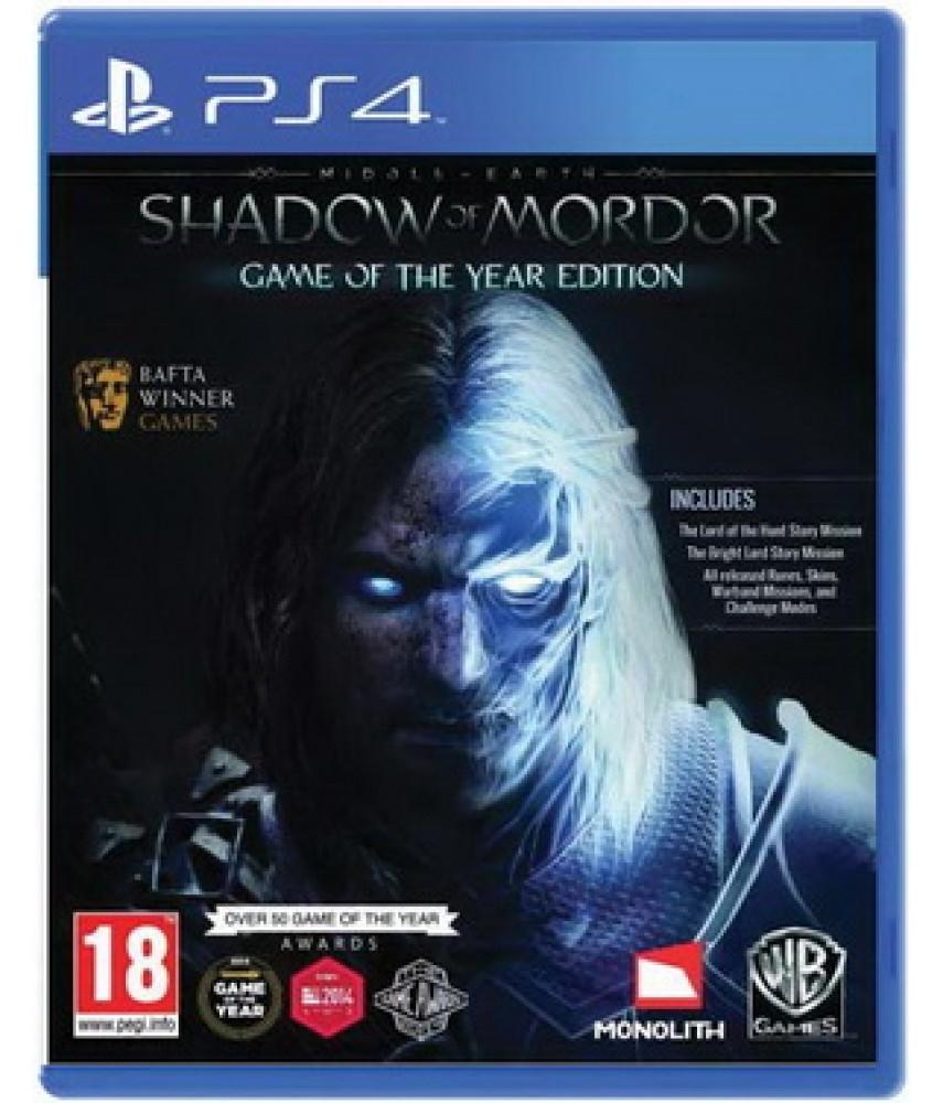 Средиземье: Тени Мордора - Game of the Year Edition (Русские субтитры) [PS4]