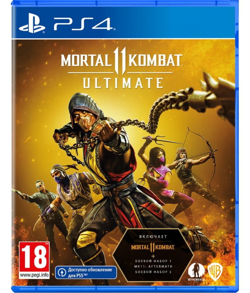 Mortal Kombat 11 Ultimate (Русские субтитры) [PS4]
