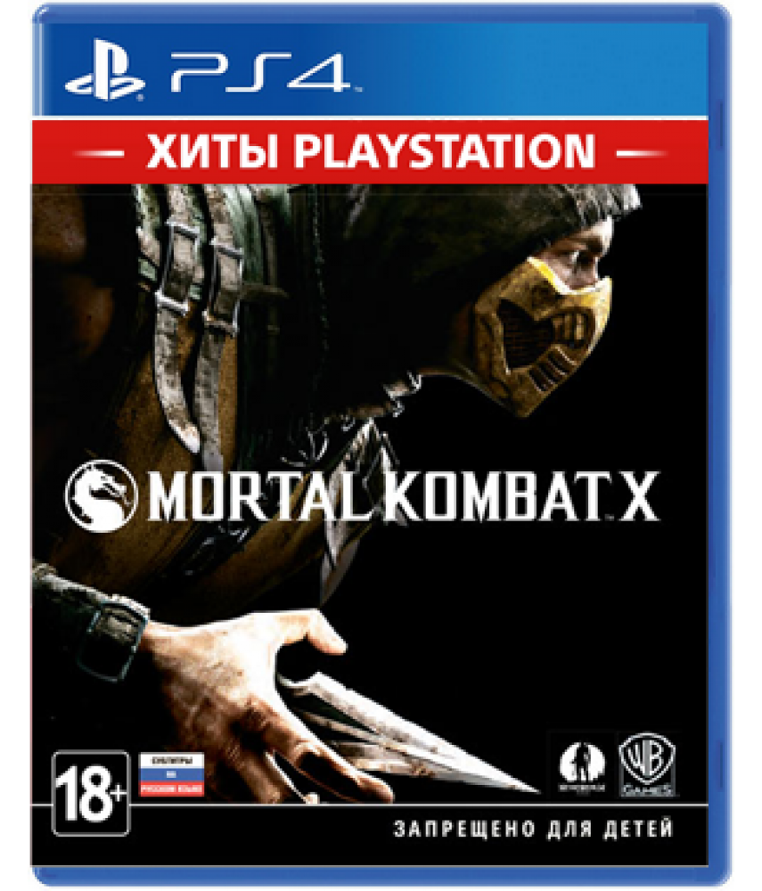 Mortal Kombat X (Русские субтитры) [PS4]