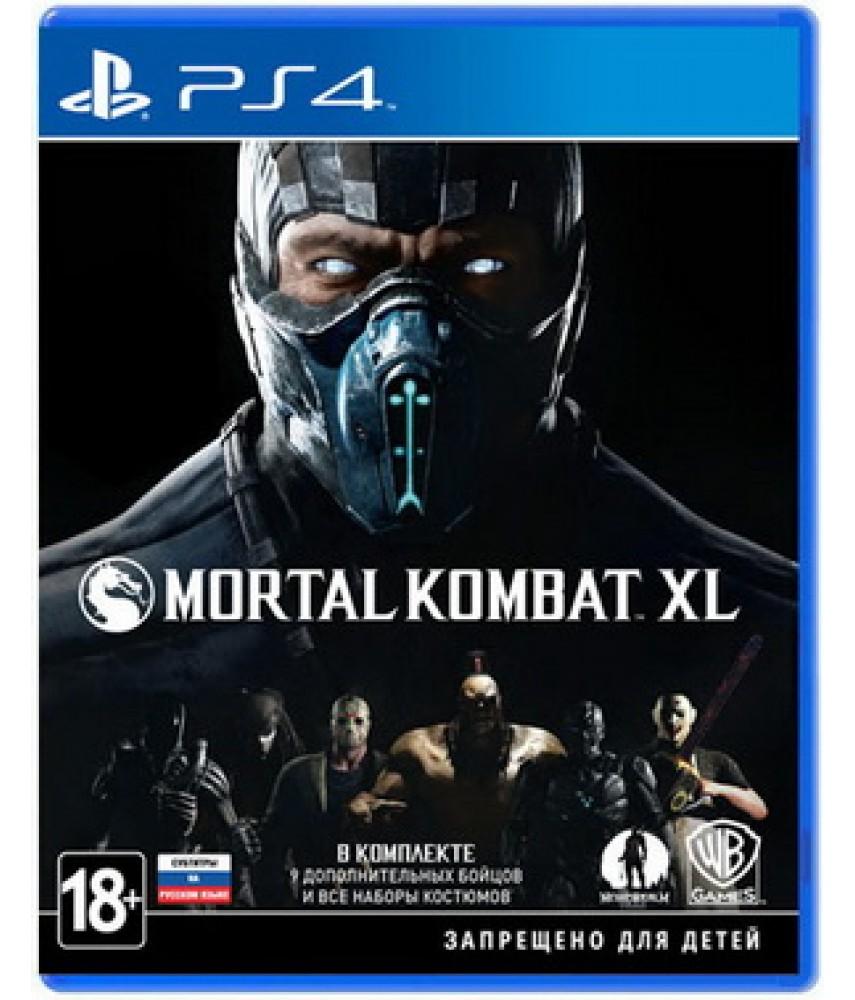 Mortal Kombat XL (Русские субтитры) [PS4] - Б/У