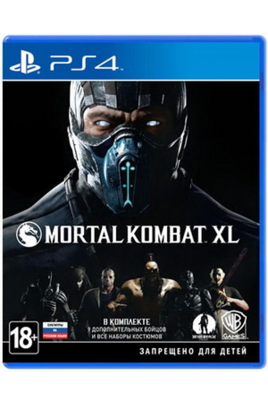 Mortal Kombat XL (Русские субтитры) [PS4]