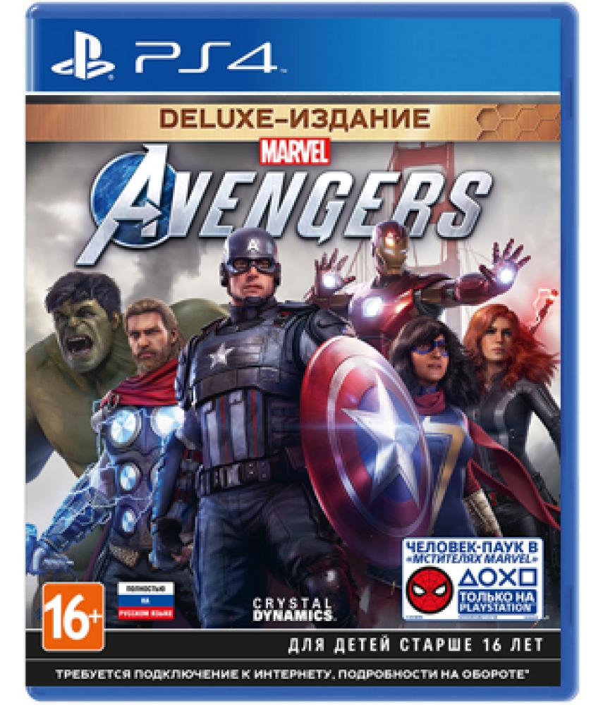 Мстители Marvel Deluxe Edition (Русская версия) [PS4]