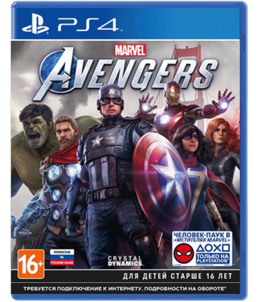 Мстители Marvel (Русская версия) [PS4]
