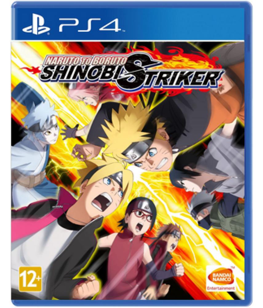 Naruto to Boruto Shinobi Striker [PS4] - Б/У