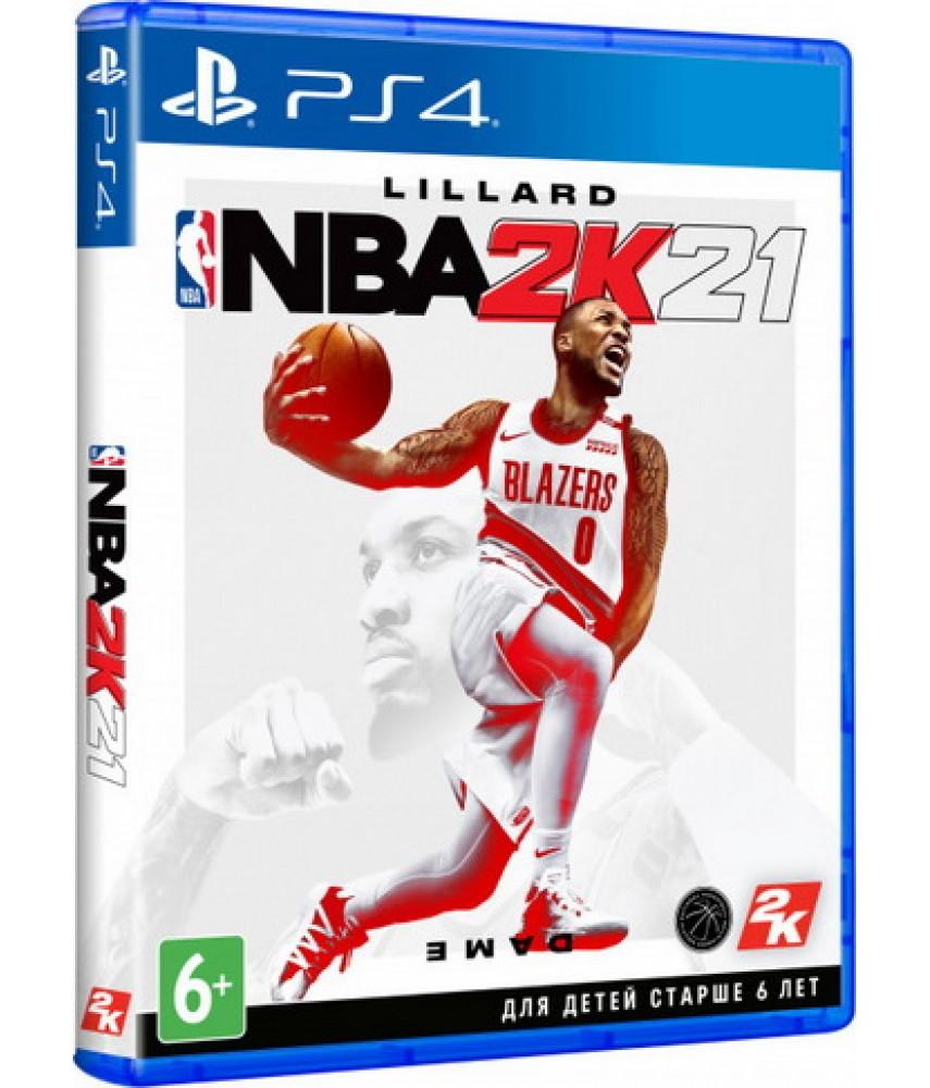 NBA 2k21 [PS4]