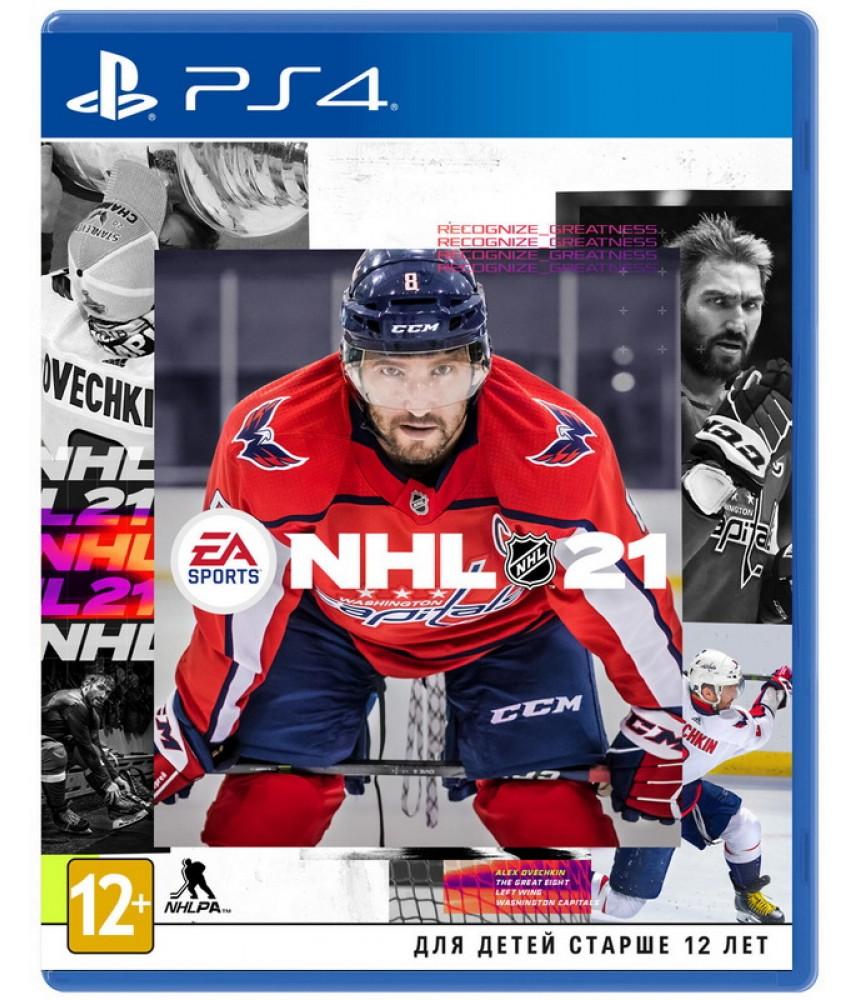 NHL 21 (Русские субтитры) [PS4]