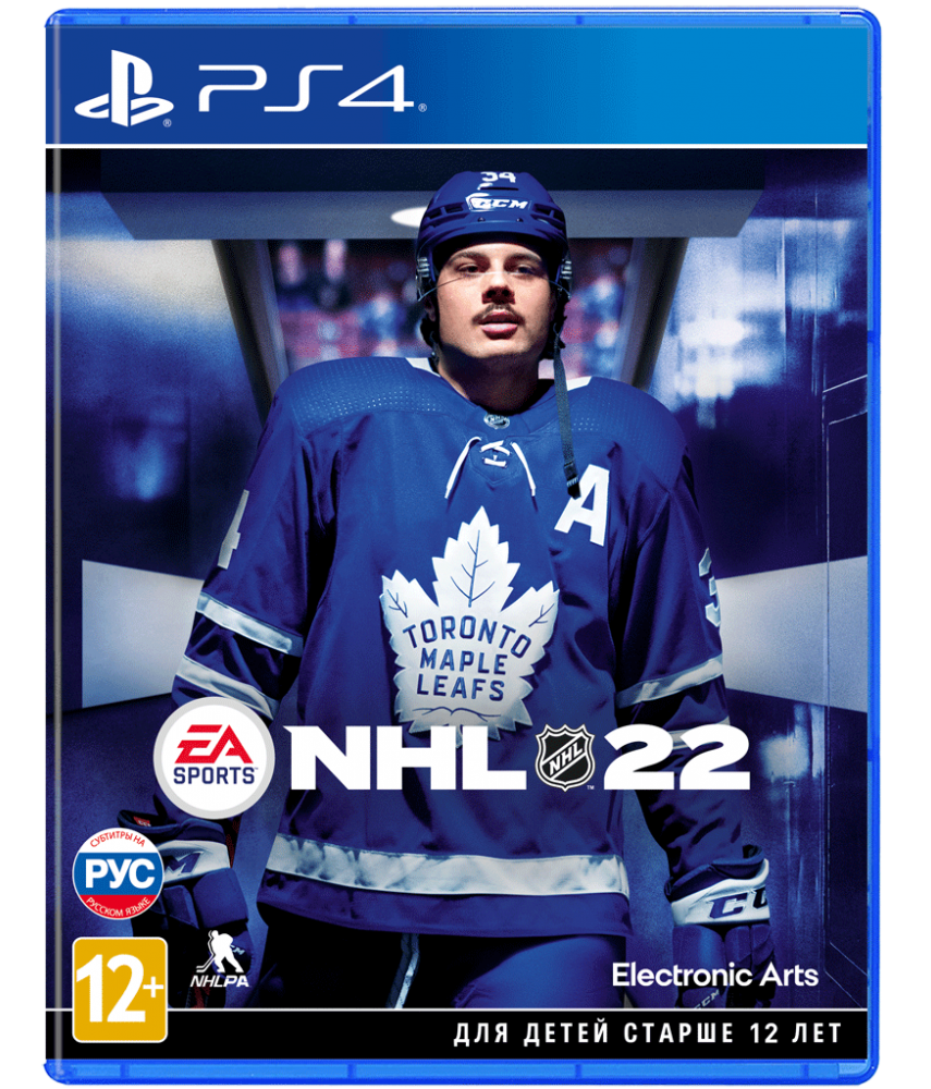 NHL 22 (Русская версия) [PS4]