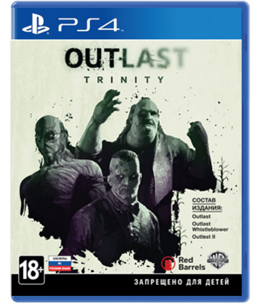 Outlast Trinity (Русские субтитры) [PS4]