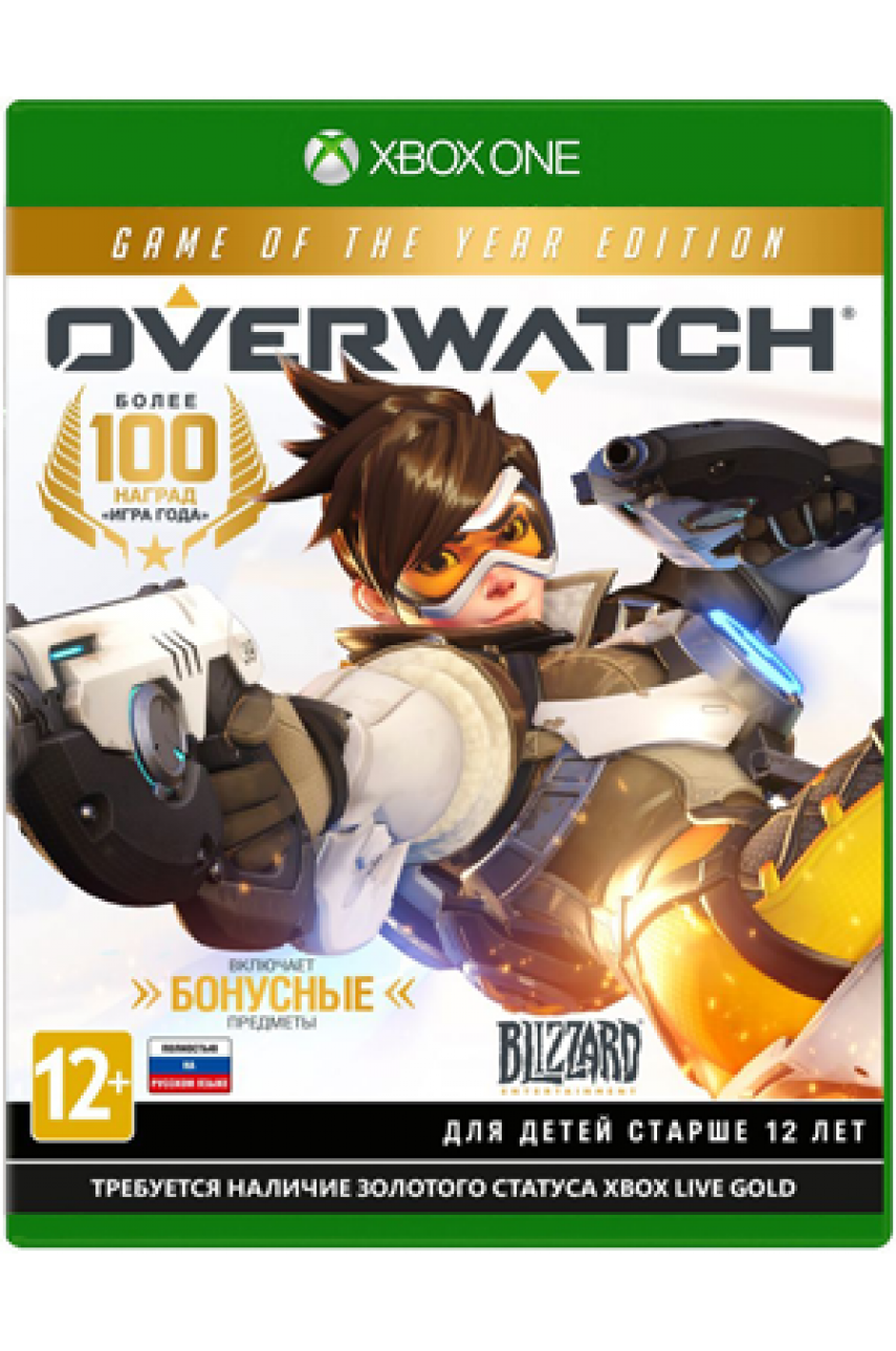 Overwatch - Game of the Year Edition (Русская версия) [Xbox One]