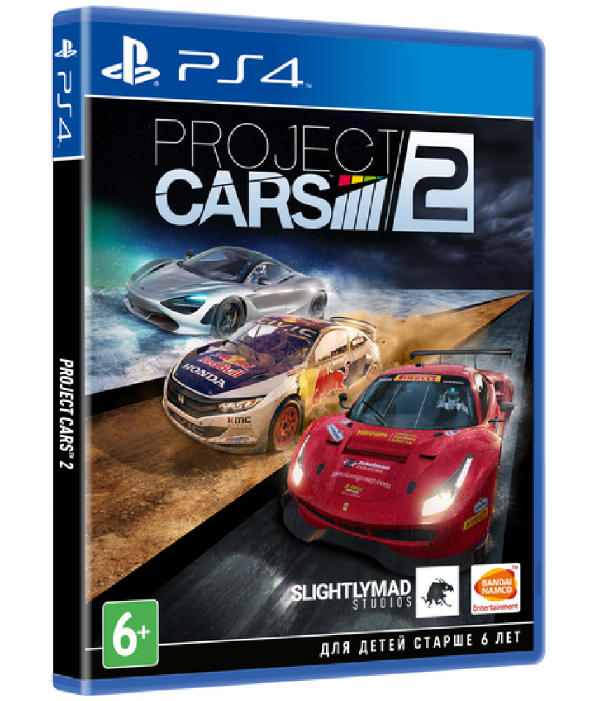 Project Cars 2 Limited Edition [PS4] - Б/У