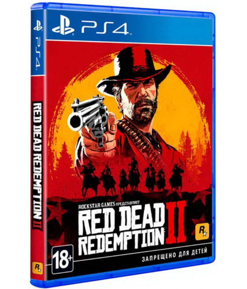 Red Dead Redemption 2 [PS4] - БУ