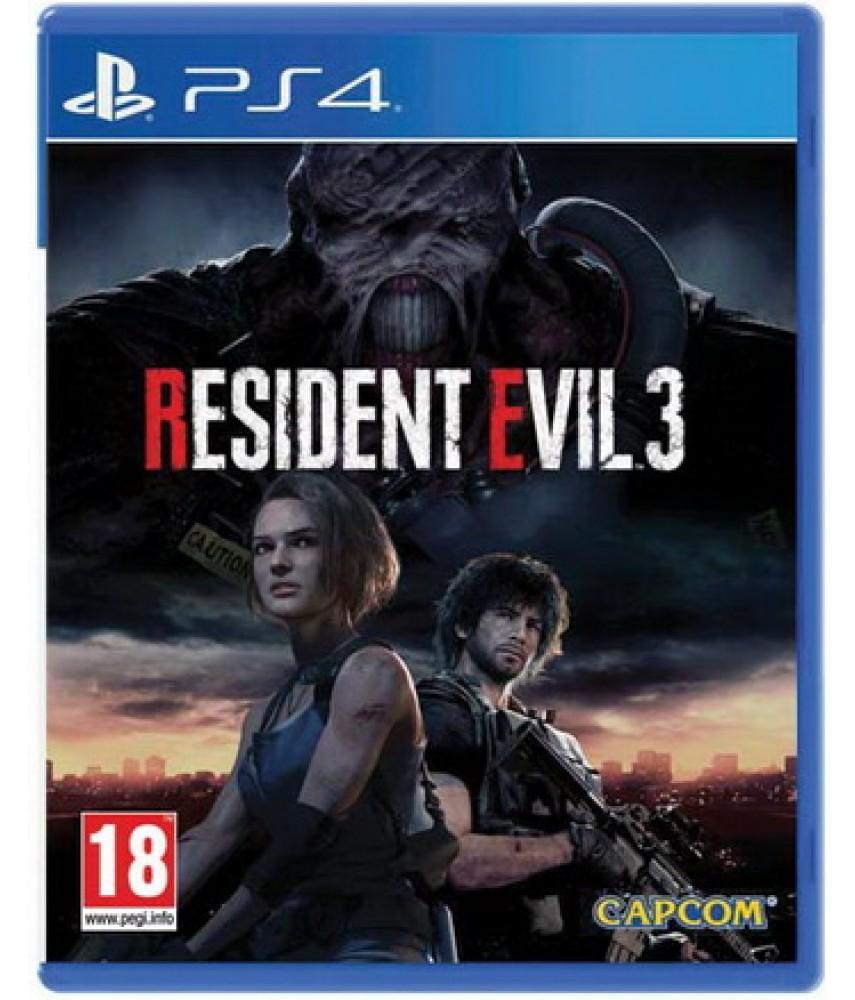 Resident Evil 3 Remake [PS4] - Б/У