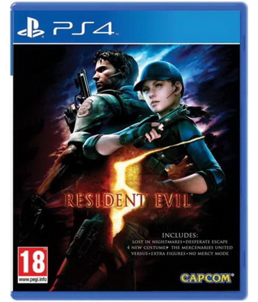 Resident Evil 5 [PS4]