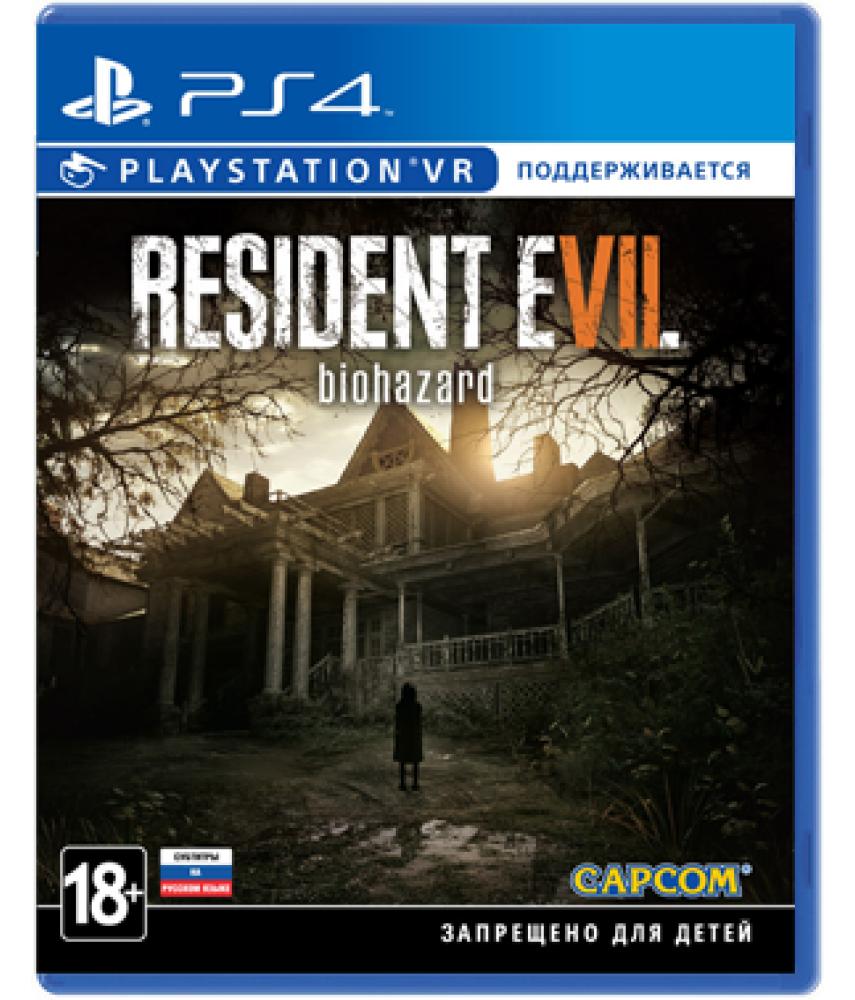 Resident Evil 7 Biohazard [PS4, VR] - Б/У