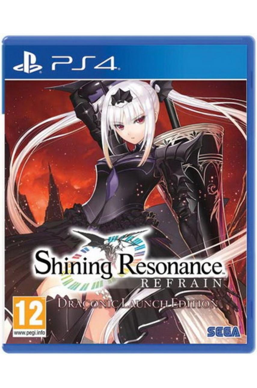 Shining Resonance Refrain - Draconic Launch Edition [PS4]