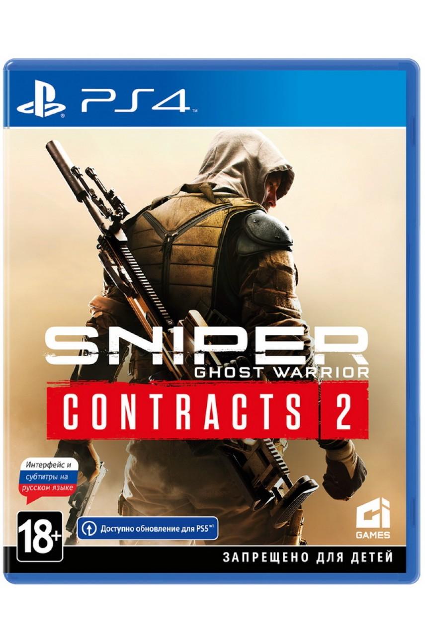 PS4 | PS5 игра Sniper Ghost Warrior Contracts 2 (Русские субтитры)