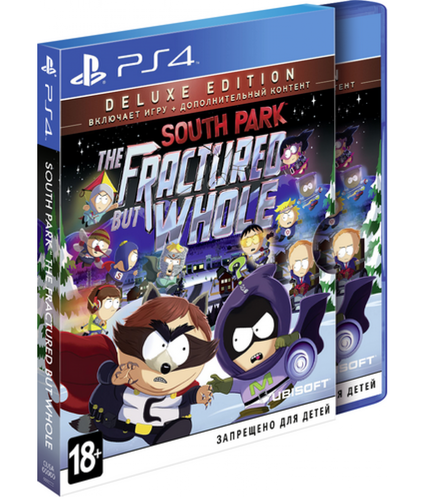 South Park: The Fractured but Whole Deluxe Edition [PS4] - Б/У