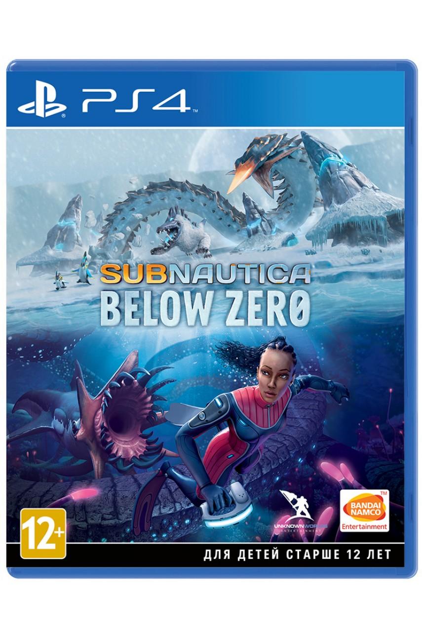 Subnautica: Below Zero (Русские субтитры)  [PS4]