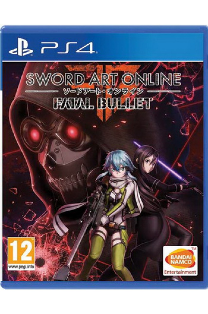 Sword Art Online: Fatal Bullet [PS4]