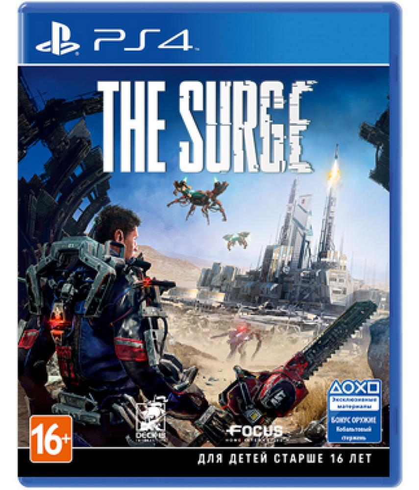The Surge [PS4] - Б/У