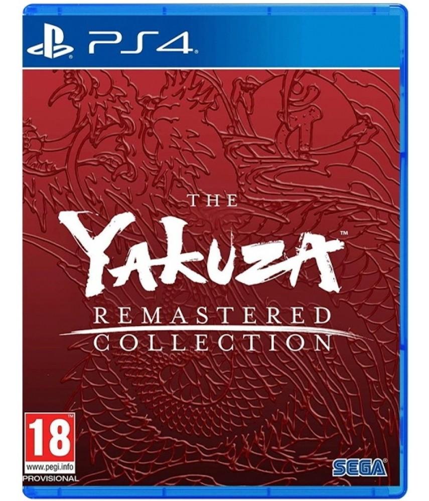 Yakuza Remastered Collection [PS4]